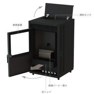 画像3: TOYOTOMI(トヨトミ) ペレットストーブ MUUMUU[ムームー]