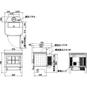 画像3: 山本製作所 PS-641CZ  禅